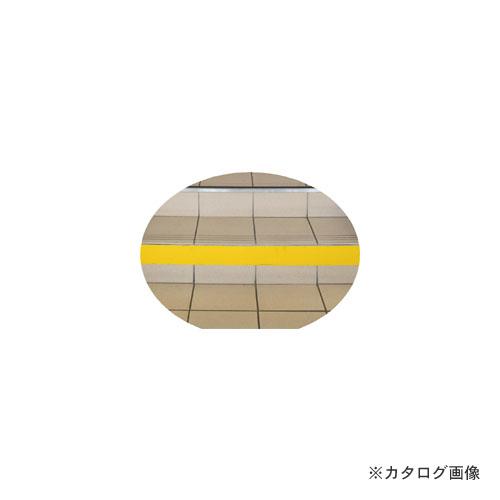 ワテレ WATTELEZ 81.03.03LUM 安全テープ 黄 蛍光 10MX100mm