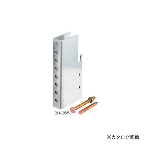 栗山百造 梁受け金物  (Zマーク表示金物) 10個 BH-255