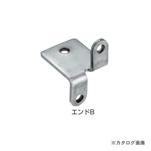 【運賃見積り】【直送品】栗山百造 デッキコネクター エンドB 250個
