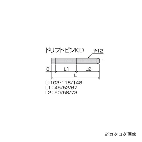 栗山百造 ドリフトピン 100個 KD12×118