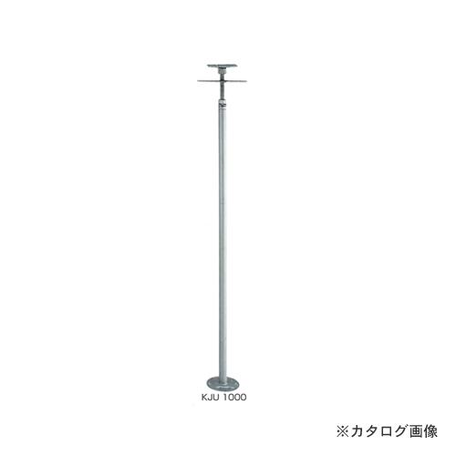 栗山百造 クリジャッキ(専用ビス付き) 10個 (940~1060) KJU1000