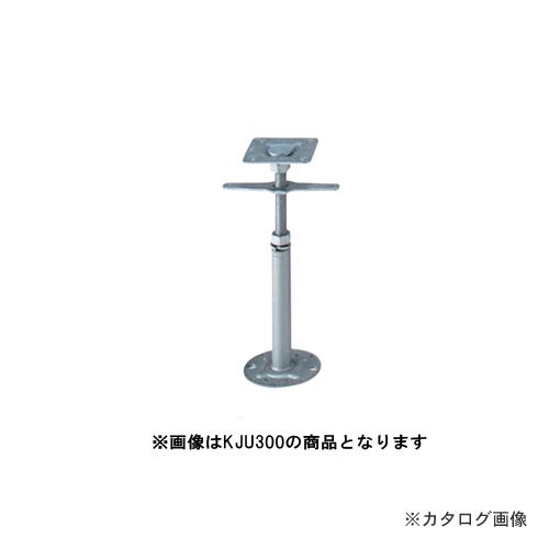 栗山百造 クリジャッキ(専用ビス付き) 20個 (290~410) KJU350