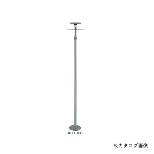 栗山百造 クリジャッキ(専用ビス付き) 10個 (840~960) KJU900