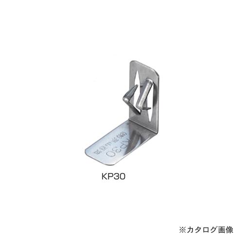 栗山百造 クリクリップ 断熱材 30mm用 500個 KP30