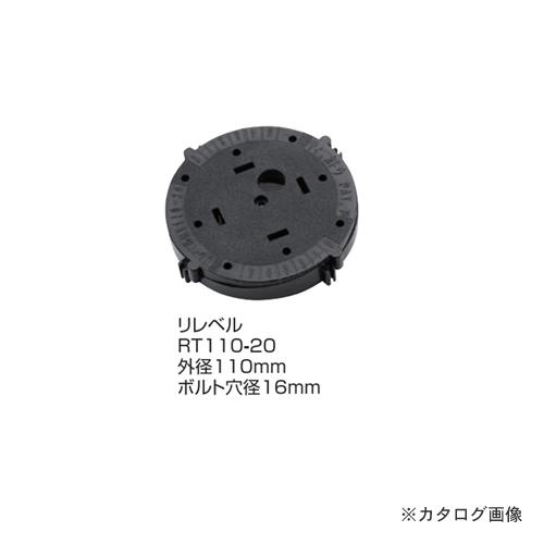 栗山百造 リレベル 66個 RT110-20