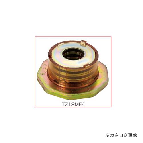 人気ブランドを  TZ12ME-1:KanamonoYaSan タイトニック(耐震座金) KYS 300個 【運賃見積り】【直送品】栗山百造-DIY・工具