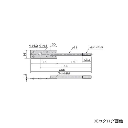 栗山百造 東羽子板ボルト W1/2×150 100個