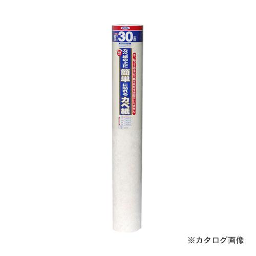 アサヒペン AP 簡単カベ紙 92cmX30m KW72ロゼオ
