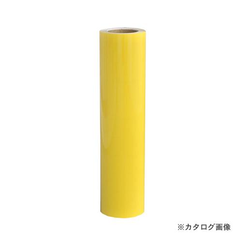 アサヒペン AP ペンカル 500mmX25m PC007レモン