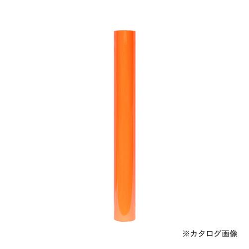 アサヒペン AP ペンカル 1000mmX25m PC105オレンジ