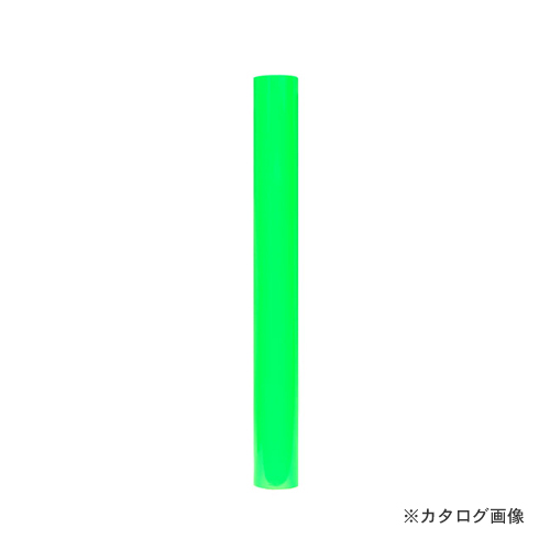 アサヒペン AP ペンカル 1000mmX25m PC108黄緑