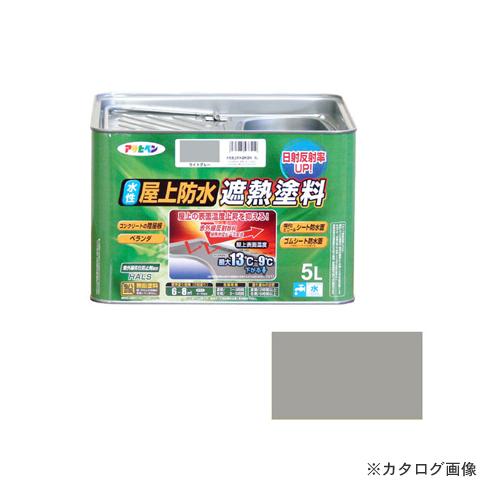 アサヒペン AP 水性屋上防水遮熱塗料 5L ライトグレー