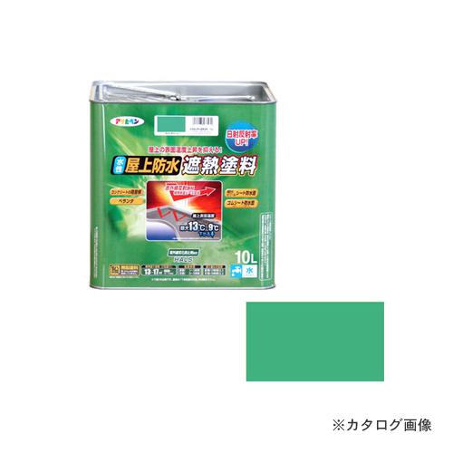【6月5日限定!Wエントリーでポイント14倍!】アサヒペン AP 水性屋上防水遮熱塗料 10L ライトグリーン