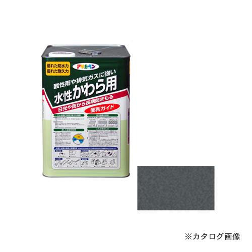 アサヒペン AP 水性かわら用 14L 銀黒