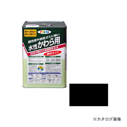 アサヒペン AP 水性かわら用 14L スレートブラック