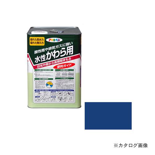アサヒペン AP 水性かわら用 14L スカイブルー