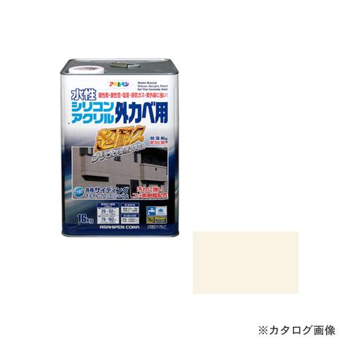 アサヒペン AP 水性シリコンアクリル外かべ用 16KG アイボリー