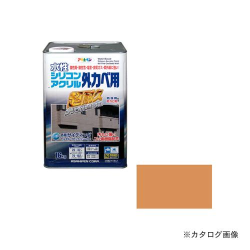 アサヒペン AP水性シリコンアクリル外かべ用16KG ラフィネオレンジ