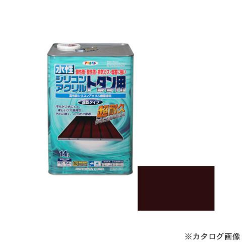 アサヒペン AP 水性シリコンアクリルトタン用 14L こげ茶