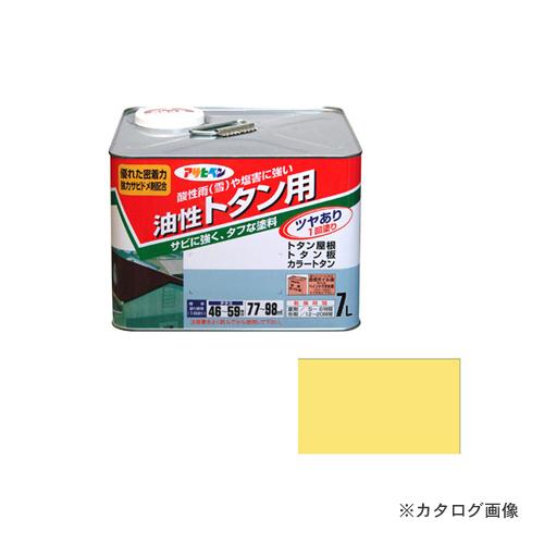 アサヒペン AP トタン用 7L クリーム色