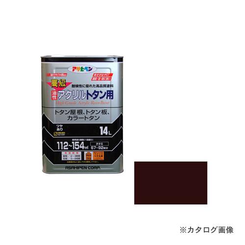 【20日限定!3エントリーでP16倍!】アサヒペン AP 高級アクリルトタン用 14L こげ茶