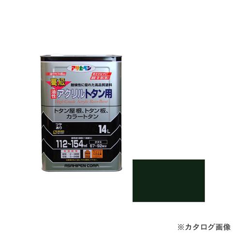 アサヒペン AP 高級アクリルトタン用 14L ディープグリーン