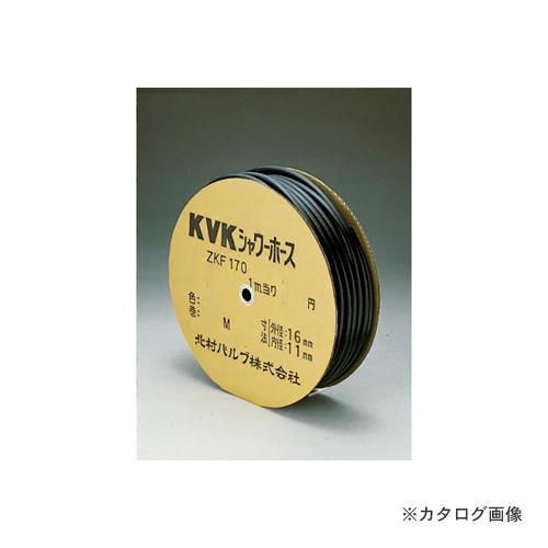KVK ZKF170S-100 シャワーホース黒100m