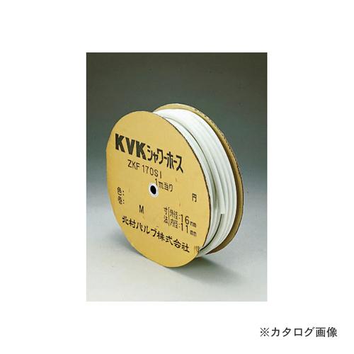 KVK ZKF170SSI-100 シャワーホース白100m