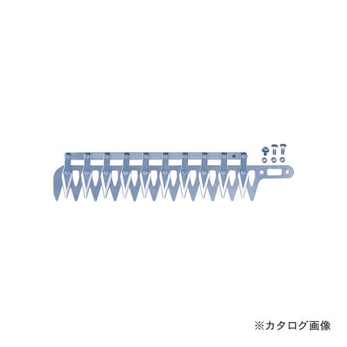 アルス DKR-30-1 電動バリカン替刃 300mm