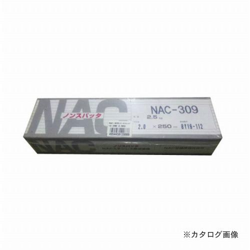 三共 ニッコー ステンレス溶接棒 NS-309
