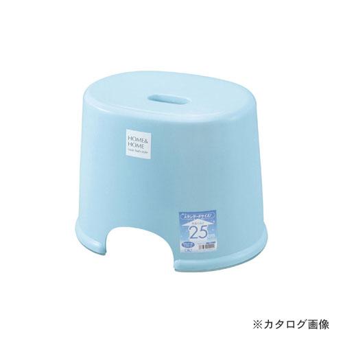 5つのサイズバリエーション リス 送料無料/新品 HOMEHOME HH 激安☆超特価 GREL217 ブルー 250 風呂椅子