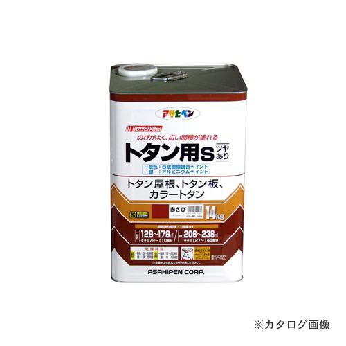 アサヒペン AP トタン用S 14kg (赤さび)