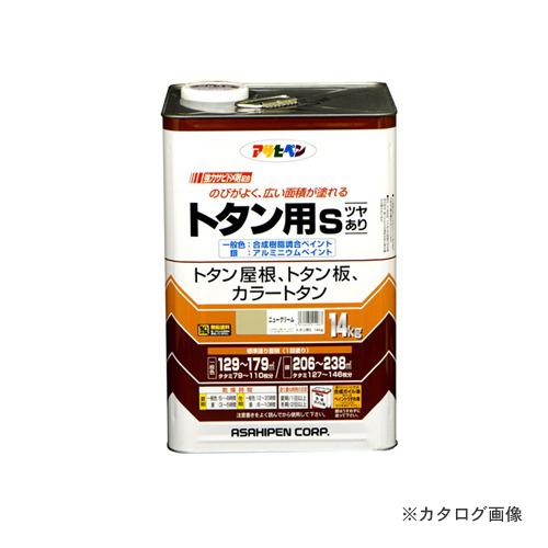 アサヒペン AP トタン用S 14kg (ニュークリーム)