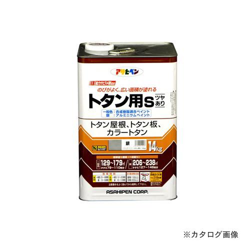 アサヒペン AP トタン用S 14kg (銀)