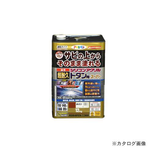 アサヒペン AP 油性超耐久シリコンアクリルトタン用 12kg (赤さび)