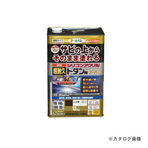 アサヒペン AP 油性超耐久シリコンアクリルトタン用 12kg (こげ茶)
