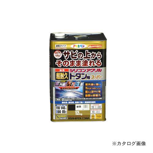 アサヒペン AP 油性超耐久シリコンアクリルトタン用 12kg (新茶)
