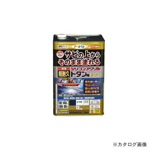 アサヒペン AP 油性超耐久シリコンアクリルトタン用 12kg (なす紺)