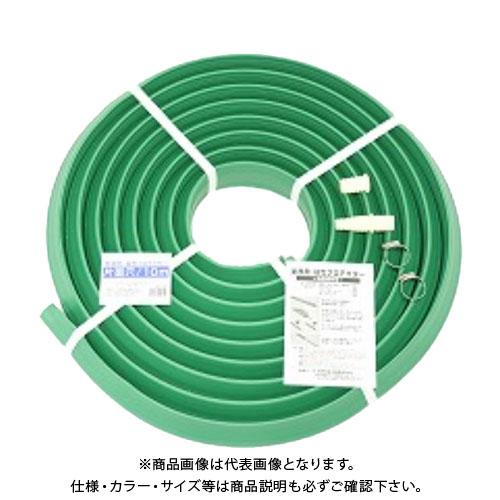 大研化成 業務用融雪プロテクター 10m 片面穴 GUP-10S 303461