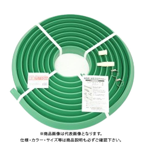 大研化成 業務用融雪プロテクター 10m 両面穴 GUP-10W 303463
