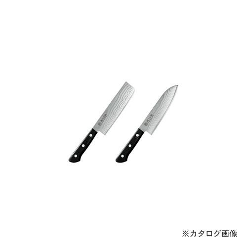 ヨコヤマ 燕人の匠 霞流し 三徳&菜切 ETK-3000