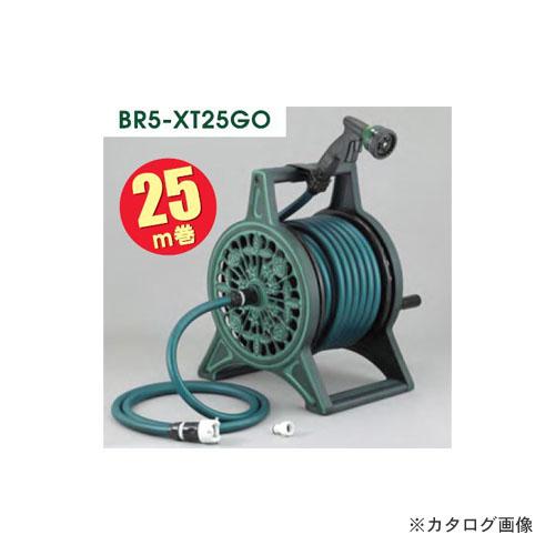 三洋化成 BR5-XT25GO ブロンズリール25m グリーン