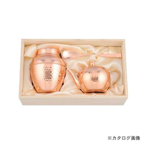 光沢のあるミラー仕上げ アサヒ 食楽工房 茶器3点セット 人気ブランド多数対象 返品交換不可 CB551