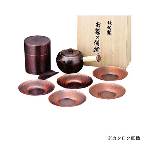 アサヒ 食楽工房 急須・茶筒・茶托セット CB524