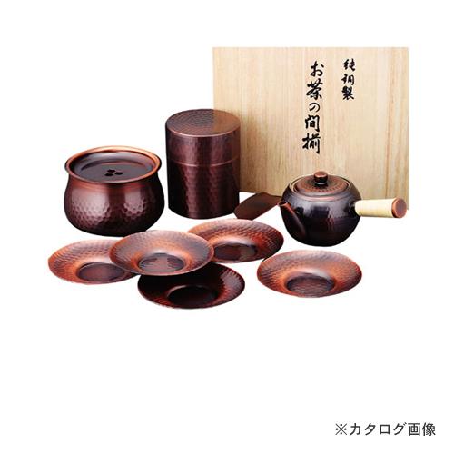 銅の急須は熱伝導がよく 海外 お茶の出を早める アサヒ 食楽工房 急須 茶托セット 半額 建水 茶筒 CB525