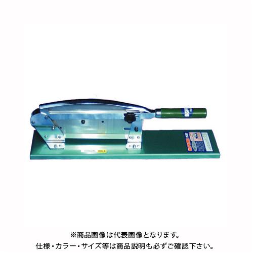 ウエダ製作所 フラワーカッター S-200 N-180