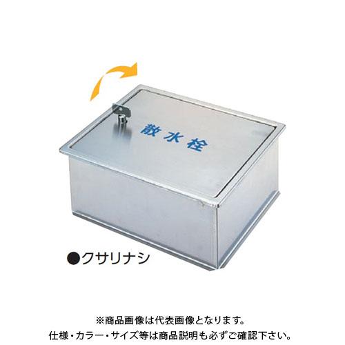 アウス ステンレス製散水栓BOX・土間埋設型 SB24-12