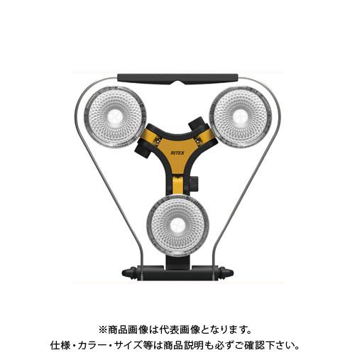 ムサシ ライテックス WT-1000 LEDスーパーワークライト 3灯20W WT-1000