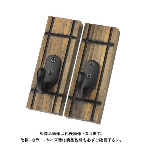 ライフサーブ アクアリデオ Coat Hook(2個入り) (ブラック) 2本2セット