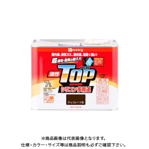 カンペハピオ 油性トップガード チョコレート色 7L 00017640241070